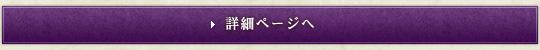 daiyoku15982