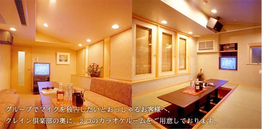 karaoke15960