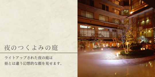 tukuyomi15994